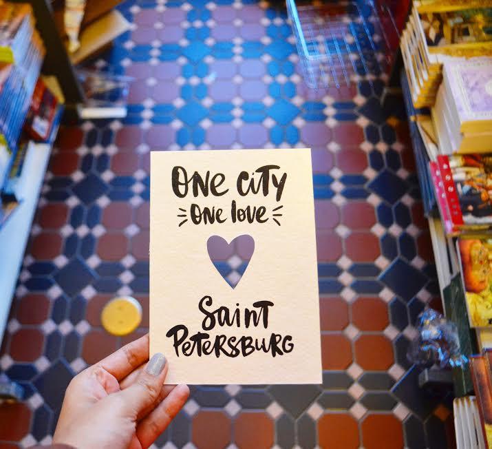 SPB Postcard