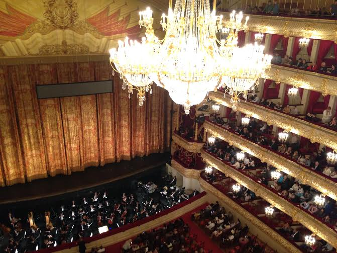 Bolshoi Theatre and the orchestra